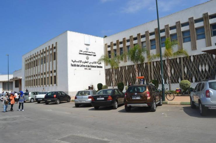 the-university-of-mohammed-v-in-rabat-morocco