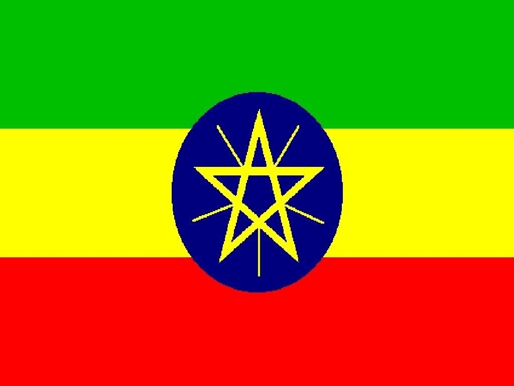 National_flag_of_Ethiopia