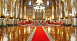 Presidential Palaces In Africa