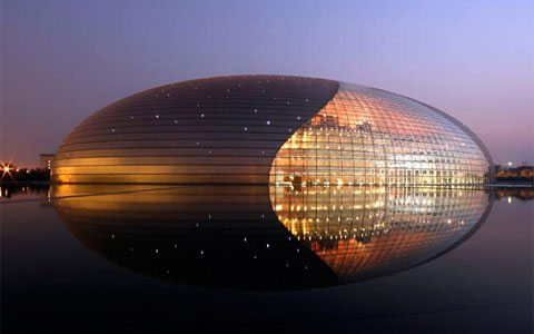 egg object shaped building china