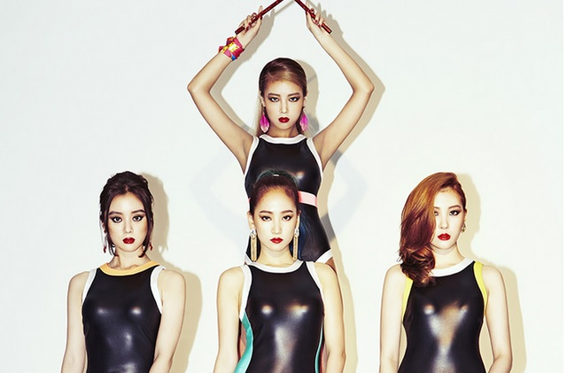 K-pop Groups That Disbanded In 2017